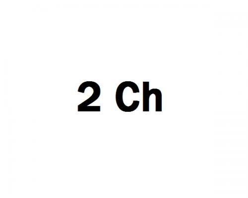2 Ch Erősítő